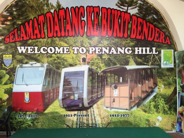 Interesting Places To Visit At Penang Hill Biz Info