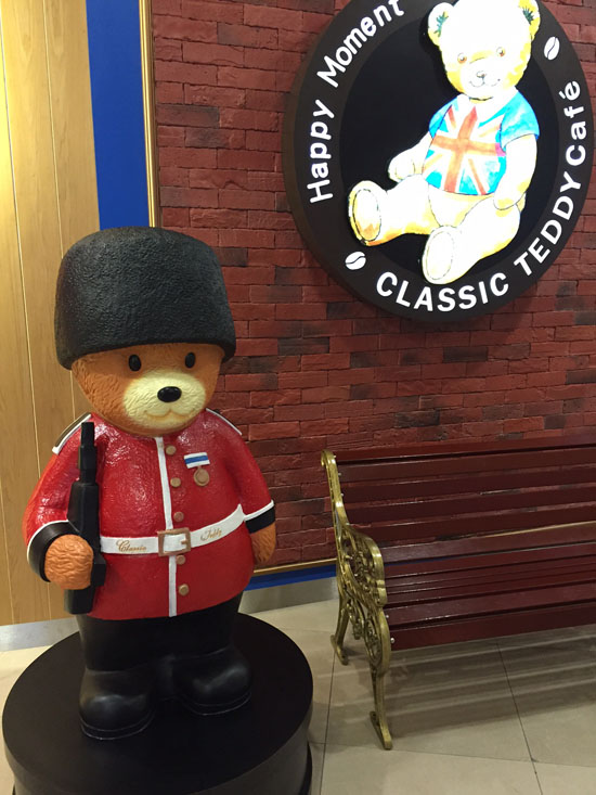 Classic-Teddy-Cafe